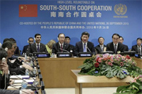 South South cooperation gets a strong voice in 2015